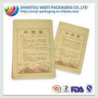 Drug packaging/ pill packaging/ medicine capsules packaging