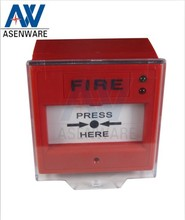Reusable Manual Call Point for Fire Alarm System 24V AW-CMC2166-5