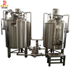 10hl brewhouse set-up,1200l brewery system, 1000L beer machine/microbrewery equipment/beer brewery equipment