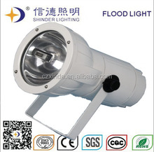 70W-150W white colour round industrial explosion-proof floodlighting
