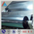 Aluminum coated lamination mylar film