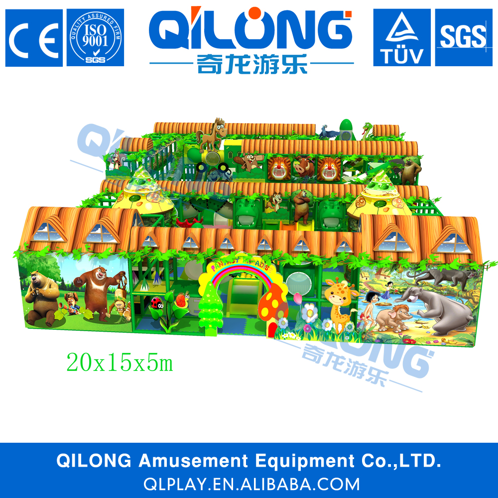 Indoor wooden playground equipment business plan(QL-083)