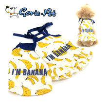 Wholesale Cute Bananas XXXS Japan Dog Clothes
