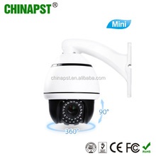 High Quality Outdoor 1.3 Mega 960P Pixel 10x optical zoom IP PTZ High Speed Dome web camera PST-HTM41BH