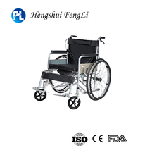 FLZ01 new style basic manual folding wheel chair with low price hospital wheelchair