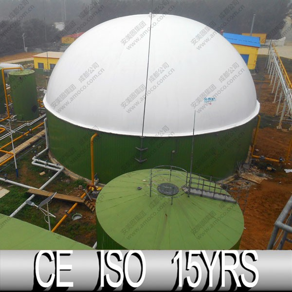 2015 China Manufactuer Methane Gas Tank, Spherical Storage Tanks For Biogas Projects