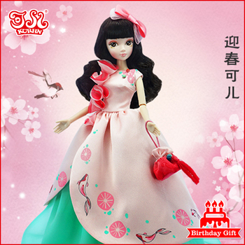 2017 new doll hotsale plastic doll girl doll wholesale price