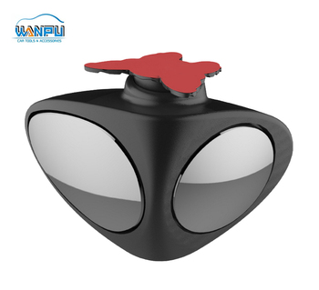 High Definition Wide Angle Auxiliary Double Sided Car Blind Spot Mirror