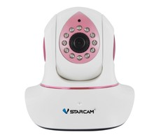 free ddns night vision ir cut digital smart baby monitor mini wireless ip camera composite output