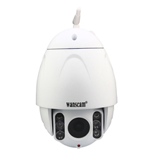 Wanscam Model HW0045 Surveillance Outdoor Waterproof Night Vision 80m HD Wireless Network Megapixel IP Speed Dome Cameras