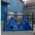 industrial pulse dust remove machine/dust collector prices