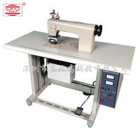 Jiazhao Ultrasonic Lace Sewing Machine with 120mm Roller , China Manufacturer