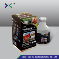 Veterinary Medicine Ivermectin Injection 1 Injection
