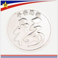 China custom challenge silver coin