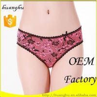 Hot sales comfortable good quality fast delivery high quality shiny nylon panties