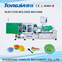 plastic bottle cap injection molding machine