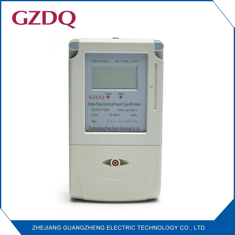 DDSY7026 pulse output single phase electronic smart card prepaid electricity meter