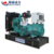 Reliable Operation Best Price Lovol 6 cylinder marine diesel engine