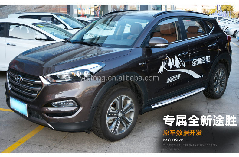 2016 Hyundai Tucson side step,running board