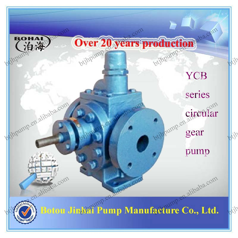 2017 Hot Oil Pump Portable Mini Gear Pump Oil Transfer Pump