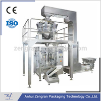 VFS5000D Automatic vertical packing machine, granule, coffee beans, seeds, washing powder, flour, sugar packaging