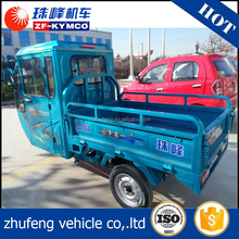 High quality 3 wheel 2 seater pickup truck
