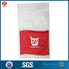 Recycle hot sale cosmetic packing plastic resealable bag