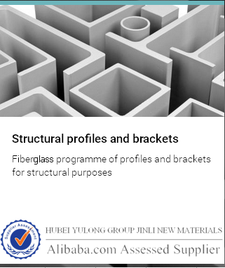 pultruded fiberglass frp composite profiles