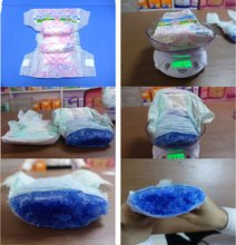 disposable baby diaper price manufacturer