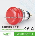 IP67 22mm aluminium alloy mushroom emergency stop button switch