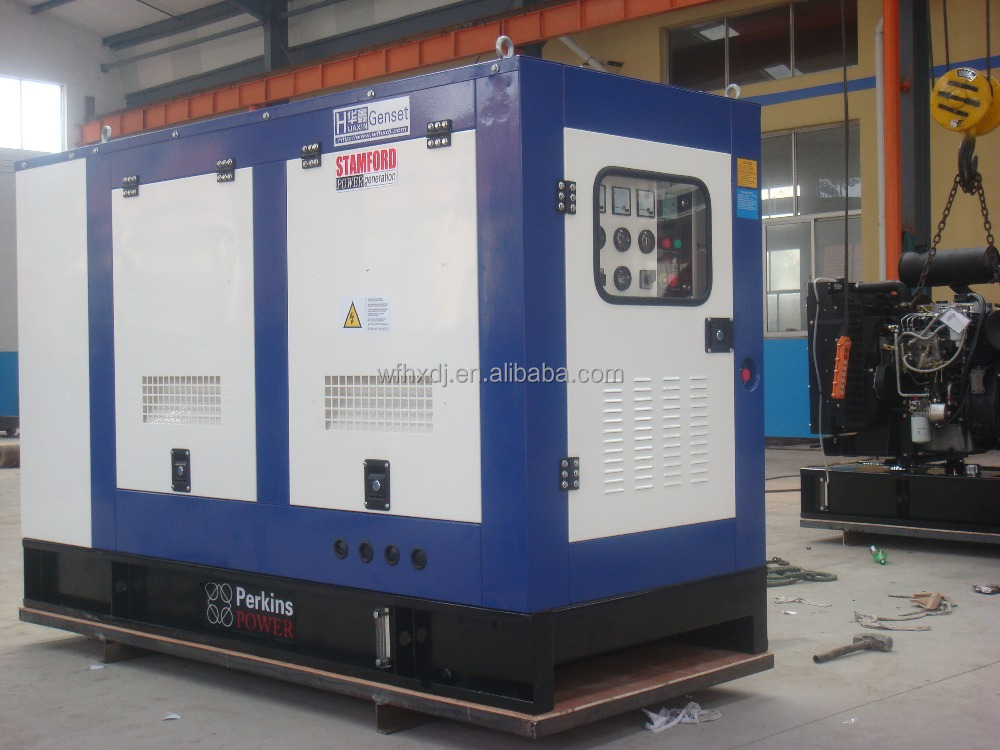 670KW-3000KW silent generator with ATS lpg genset factory price