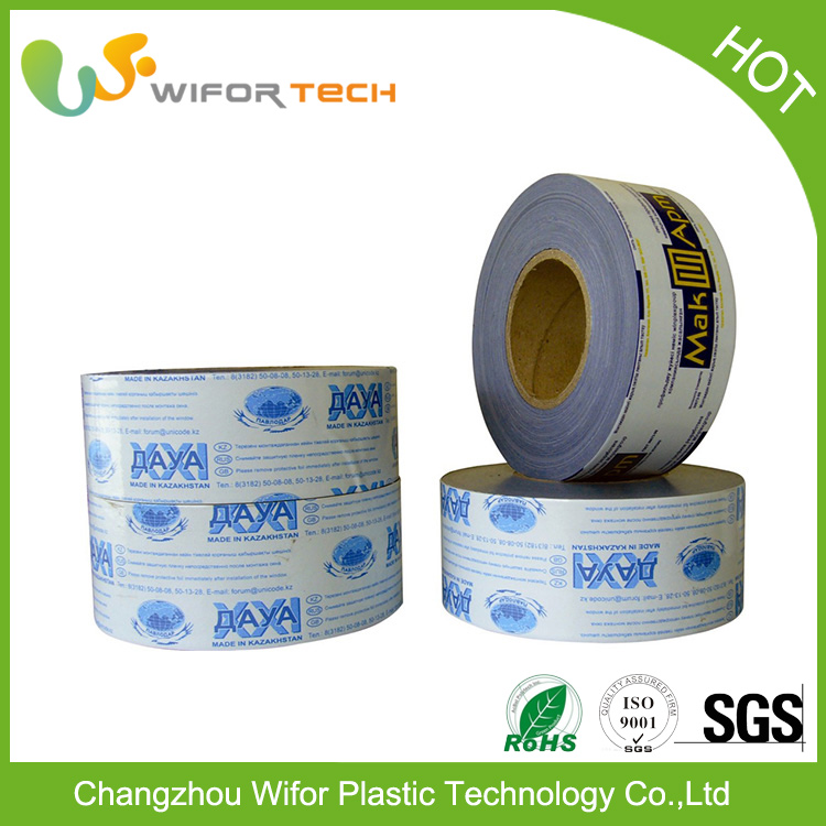 Wholesale Plastic Film With Low Adhesive For Mirrored Steel Plate