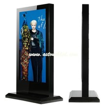 "70"" outdoor water proof sun readable outdoor double-sided digital signage"