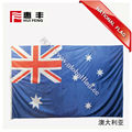 Promotional nice custom printing attractive polyester Australia country flags , durable Australia national flags