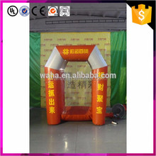 China manufacture inflatable cash grab box machine cub for advertising