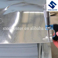 spcc cold rolled mild steel plate sheet
