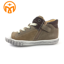 Fashion latest design kids cool casual boy shoes