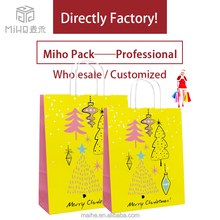 CHEAP WHOLESALE GIFT BAGS BULK