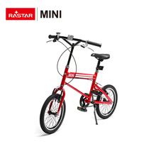 RASTAR China manufacture wholesale 16 inch mini 2 wheel trial drive bike bicycle for teenager