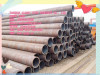 black steel Astm A106 sch 40 seamless carbon steel pipe/tube for sale and quotation sheet