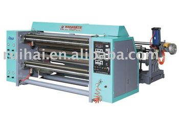 WZFQ-C Model high speed film slitting rewinding machine (film slitter with perforator)