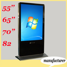 New 65 inch touch free standing display frame