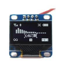 White I2C IIC 0.96'' 128x64 OLED Screen Module Light Panel Flexible Small OLED Display