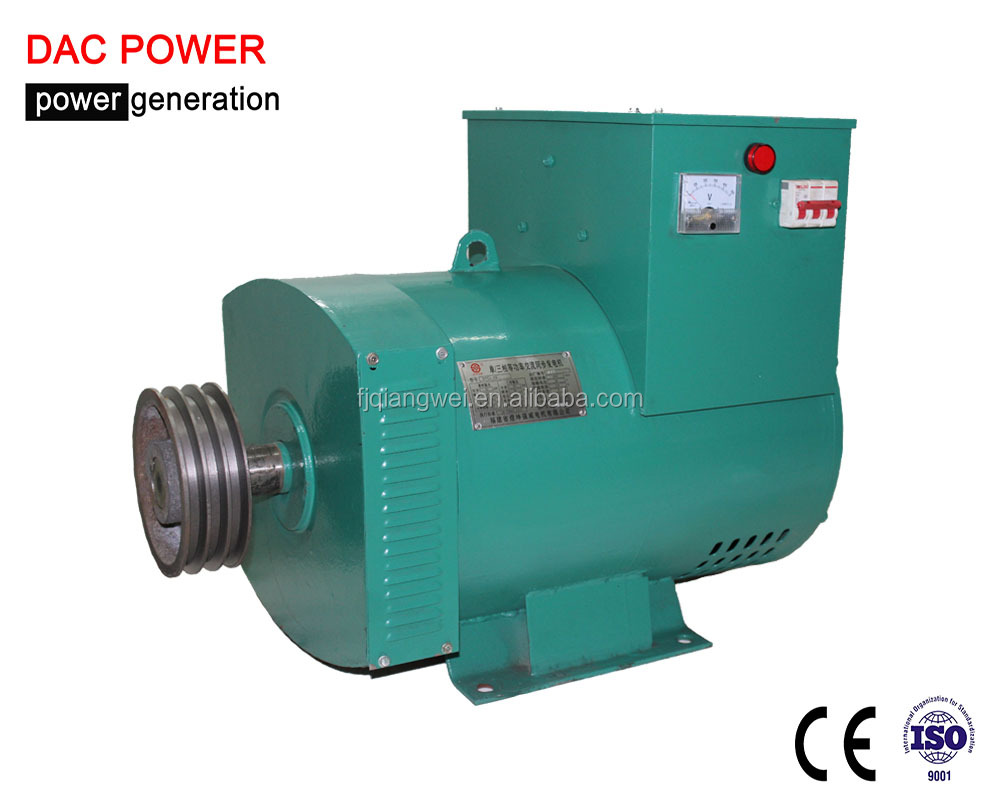 ST/STC brush ac alternator/generator double bearing 10KW 15KW 20KW with factory frice