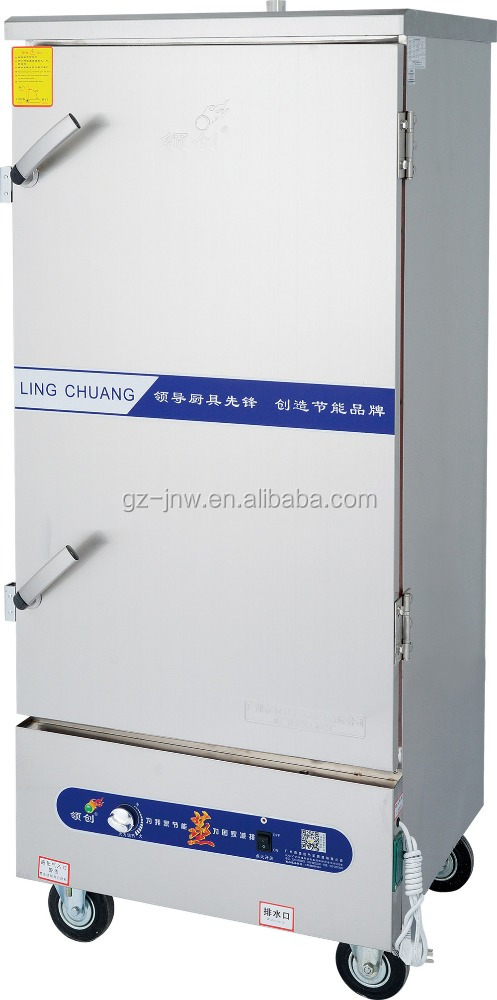ZXY20-12 gas rice steamer with 12 containers for kitchen equipment passed ISO9001