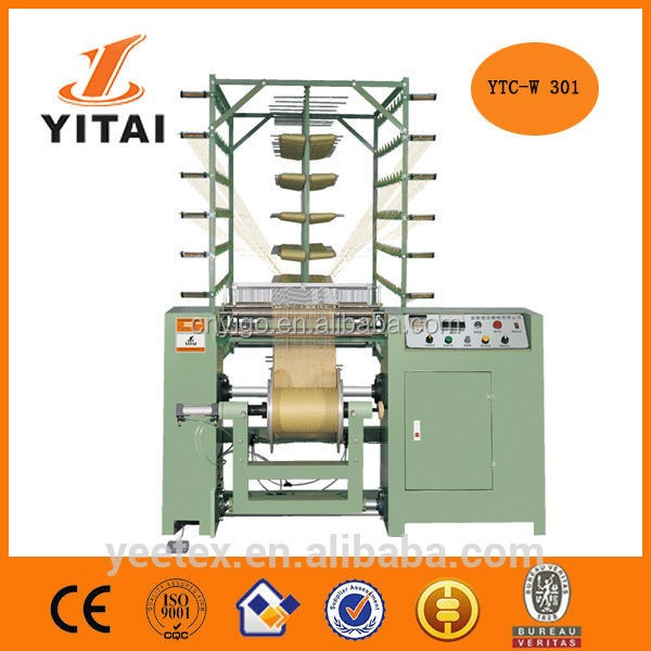 Double decker high productivity narrow fabric webbing weaving machine
