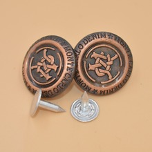 wholesale hot sale antic red metal zinc alloy button for jeans