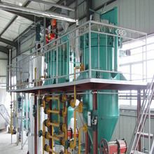 Refined Edible Sunflower Oil Mill