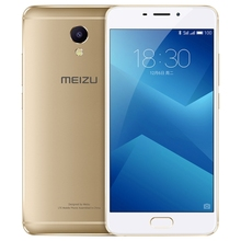 Meizu M5 Note M621Q, 3GB+32GB Network: 4G/3G/2G online shopping india