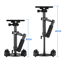 Adjustable and stretchable camera gyro stabilizer with quick release design